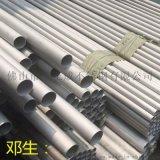 安徽316不锈钢工业管,47*3不锈钢工业管