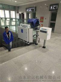 西安无障碍升降台地铁站轮椅升降平台斜挂电动平台