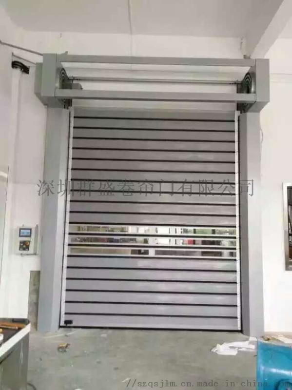 武漢市 水泥廠房渦輪硬質快速門生產安裝廠家直銷