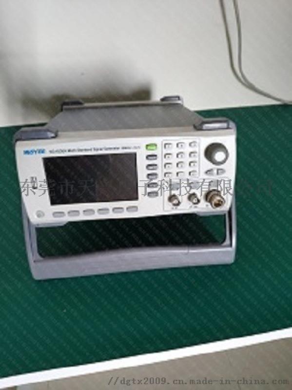 白鷺SG1030A多制式信號發生器