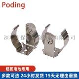 Poding(保定)1号遥控器电池仓 BC-8900