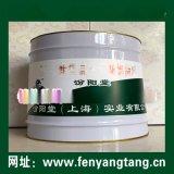 GZ-2新型高分子防腐涂料、生产销售、gz-2涂料