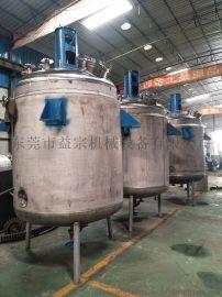 反应釜设备 低价促销各种型号搪瓷玻璃反应釜