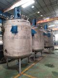反應釜設備 低價促銷各種型號搪瓷玻璃反應釜