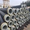 直埋式熱水保溫管 DN50/60預制泡沫聚氨酯保溫管直埋聚氨酯保溫管道 通化