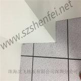 泗洪沈飛地板 泗洪防靜電地板 珠海沈飛地板有限公司