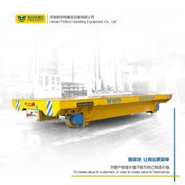 搬运化肥合成設備清洗机电动轨道平车 水泥搬运地爬车