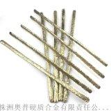 硬質合金銅基焊條 YD耐磨狼牙棒堆焊焊條