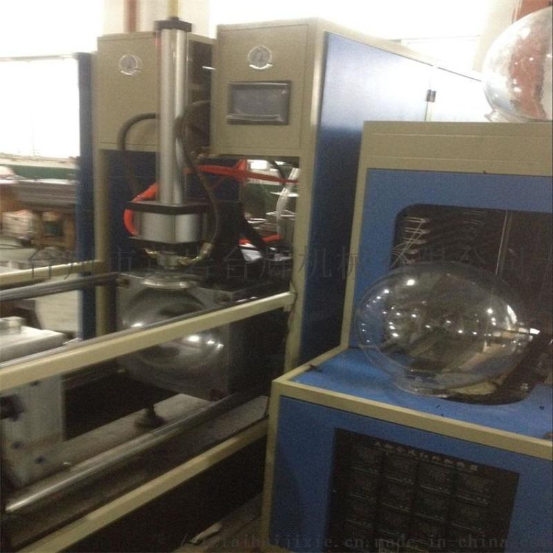 厂家供应专业生产大口径广口瓶pet半自动吹瓶机