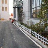 湖北鄂州pvc围墙护栏 城市绿化带护栏
