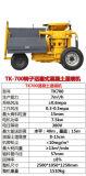 福建漳州小型湿喷机小型湿喷机厂家供应