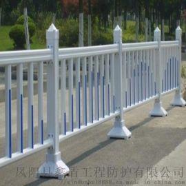 广东清远道路护栏  护栏厂家   草坪护栏
