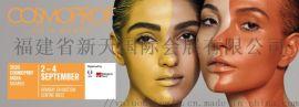 印度孟买美容美发展会Cosmoprof India