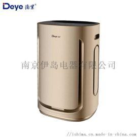 德业(Deye)家用除湿机  DYD-U20A3