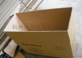 餘杭紙箱廠 湖州紙箱 彩盒定做 飛機盒 服裝打包盒