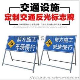 甘肅蘭州交通標誌牌與隴南道路交通標誌牌價格
