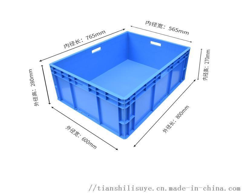 天仕利EU物流箱塑料物流箱厂家物流箱供应商