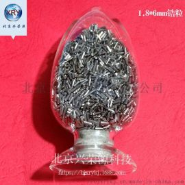 锆粒 99.9% 3-6mm高纯锆颗粒 熔炼锆粒