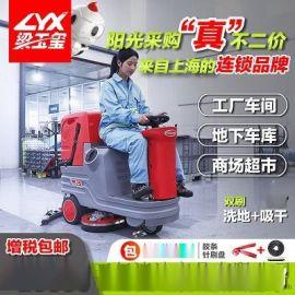 坦龙驾驶式洗地车T7,驾驶式洗地机厂家直销