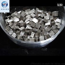 高纯钴粒9.99%金属钴颗粒 高纯金属钴现货可订制