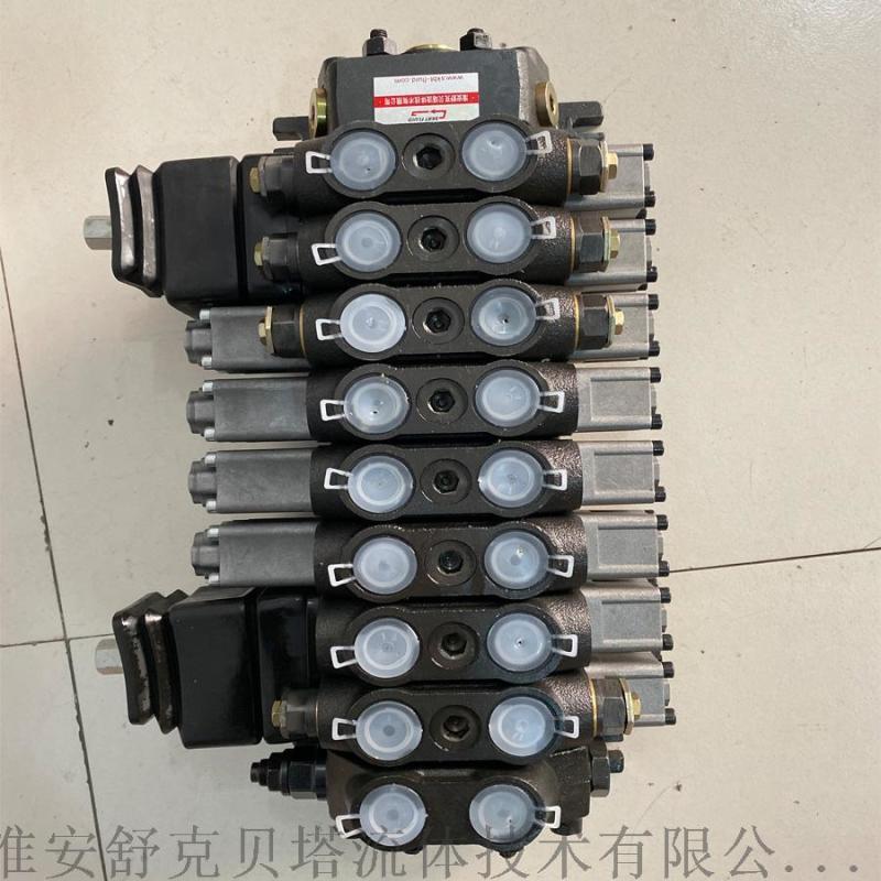 DCV60-8OT-1抓木機專用多路閥