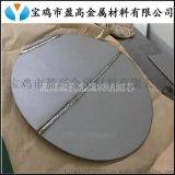 廠家定製鈦粉末冶金片、氣體緩衝鈦粉末燒結板