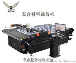 厂家供应保温材料切割机 隔热棉切割机 隔音板 吸音棉切割机