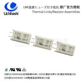内桥温度水泥电阻 A5MC-150JK UMI