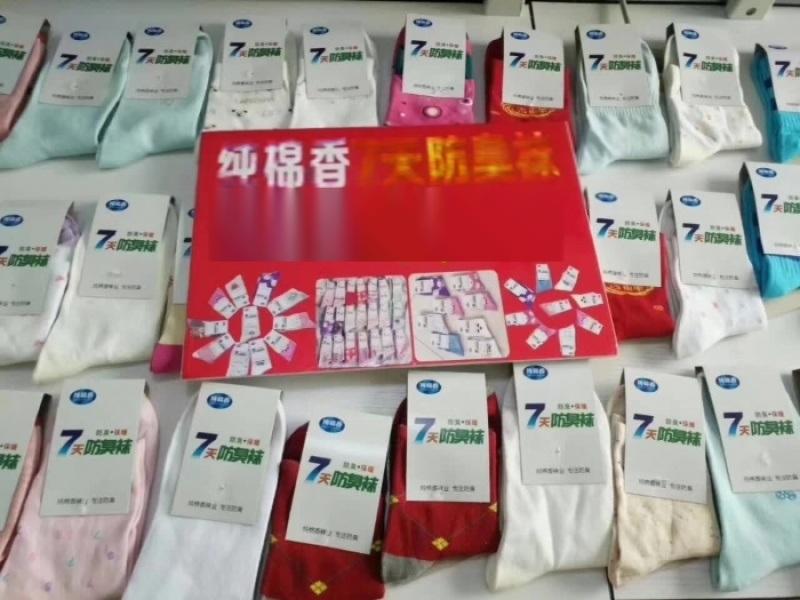 纯棉香7天防臭袜子10元四双模式地摊跑江湖产品价格