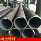 供應高壓流體用無縫鋼管 高壓無縫鋼管 石油管