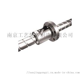 南京工艺丝杠厂 DKF紧凑型高速高精密滚珠丝杠