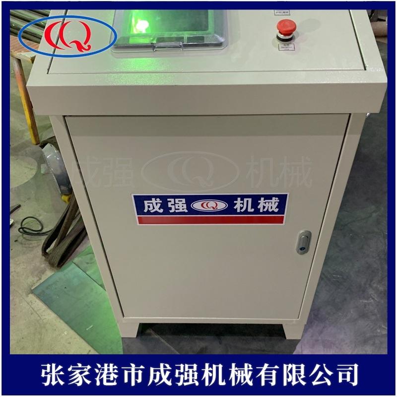 全自动辅料称配方机,高精度辅料配方机