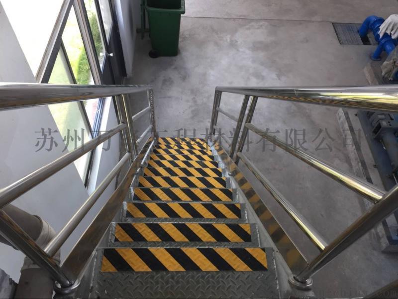 南京防滑条厂家直销铝合金楼梯角部防滑条,小批量定制