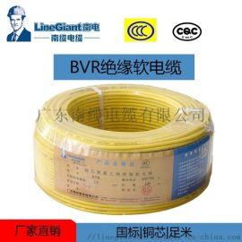 N-BV耐火铜芯聚氯乙烯绝缘电线