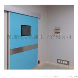 医用防护自动门 加厚防震防夹人防护自动门