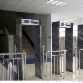 聲光報警量溫安檢門 實時體溫監測 量溫安檢門