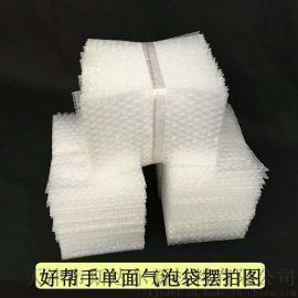 天津批发气泡袋供应防震气珠袋气泡袋