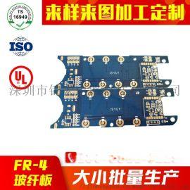 手机电路板,智能手机线路板,深圳生产手机电路板厂家