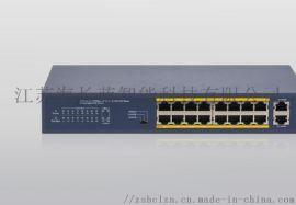 HCL6300-8UP音频专用POE交换机