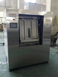 用卫生隔离式洗脱机选择通江洗涤机械