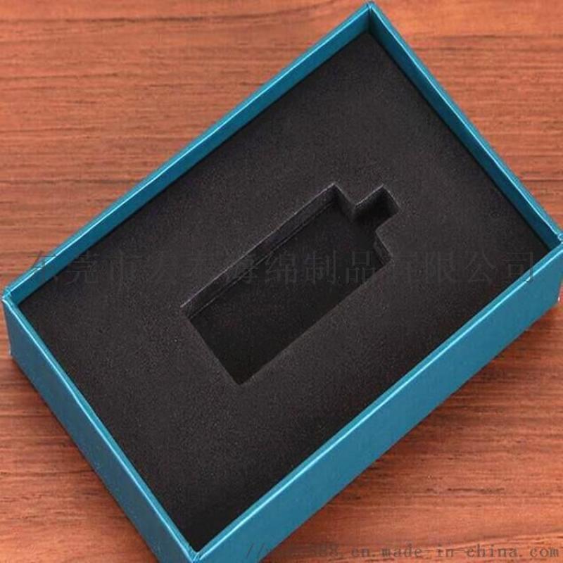 高密度海绵内衬 EVA包装内衬