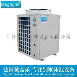 游泳池加热恒温设备DGL-50C