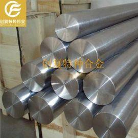 供应GH2132镍基耐腐蚀高温合金板带 管材 棒材
