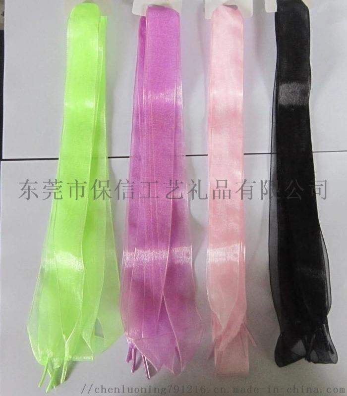 热转印鞋带,空心扁鞋带,间色鞋带