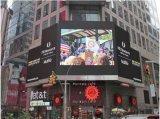 戶外led顯示屏p3.91廣告全綵大螢幕室外小間距