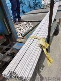 太钢S30408不锈钢管 太钢换热管厂家