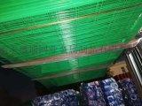 鋼絲網護欄 三角折彎護欄網 浸塑桃型柱護欄