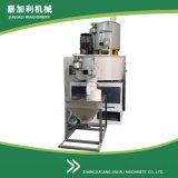 供應300升高速混合機 高速混料機 高速攪拌機