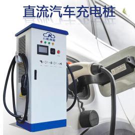 新能源汽车充电桩 120KW直流充电桩
