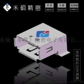 2.0USB连接器USB连接器
